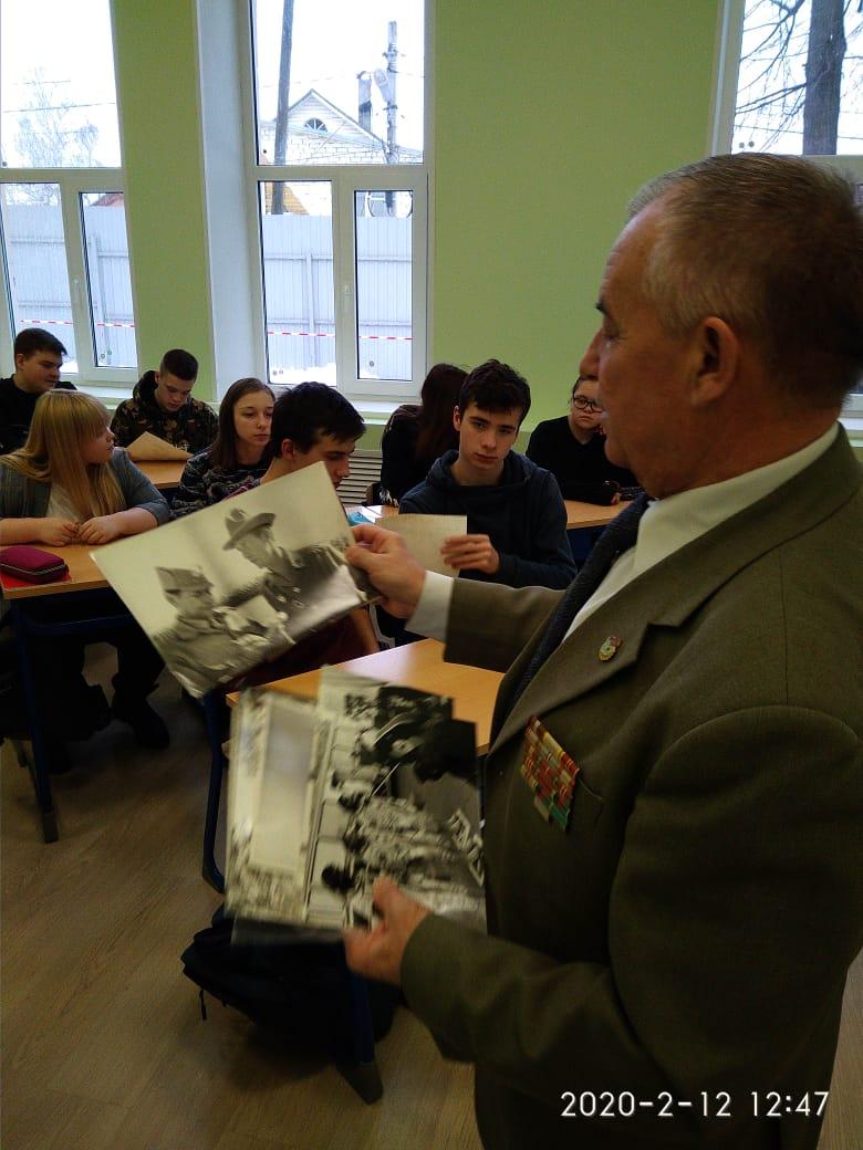 Встреча с участником военного конфликта вАфганистане— Пиковым Николаем Ильичом